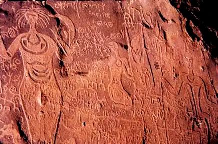 Scritto Nella Roccia - Al-Ula - Petroglifi