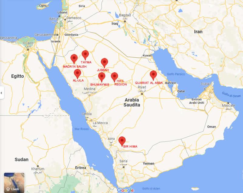 Scritto Nella Roccia - Arabia Saudita - Mappa