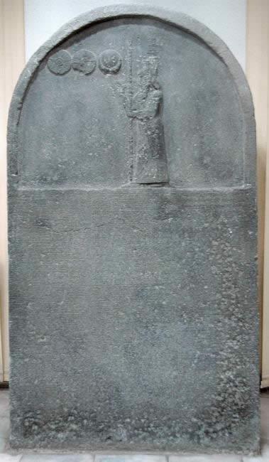 Scritto Nella Roccia - Tayma - Stele di Nabonedo