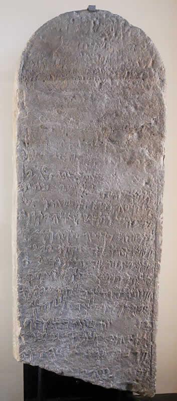 Scritto Nella Roccia - Tayma - Stele